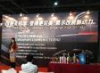CTE2012广州国际改装汽车展览会