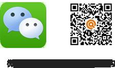 中国澳门永利赌场官网网微信公众号