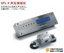 TEC SPLX声压探测仪