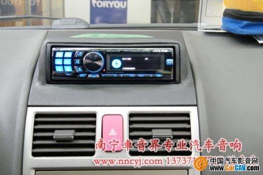 音界汽车音响 吉利帝豪EC7音响改装升级摩雷玛仕舞 4