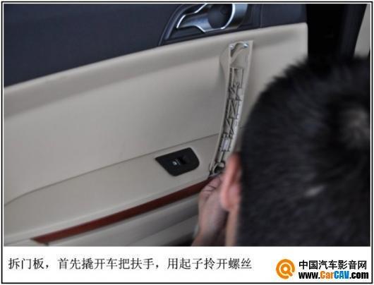 广州德乐 荣威550汽车音响升级后声场喇叭和低音炮高清图片