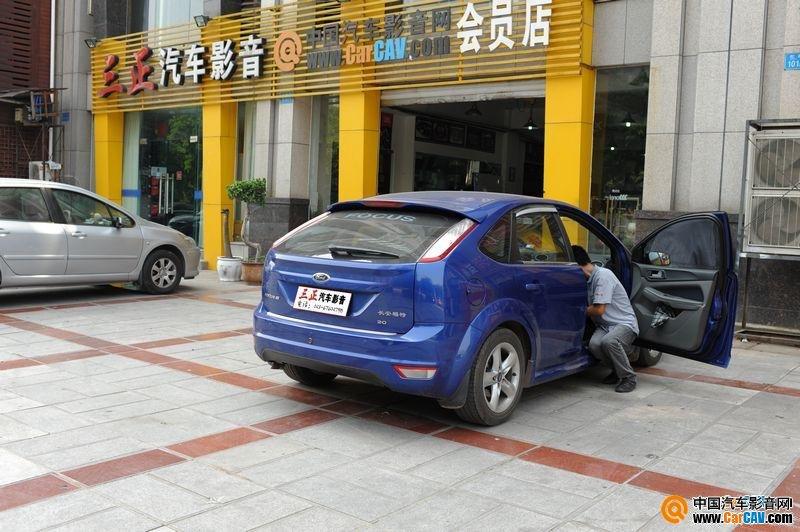 重庆三正汽车音响 福特福克斯音响改装先锋 意蕾高清图片
