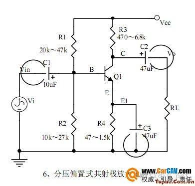 分压偏置式共射极放大电路