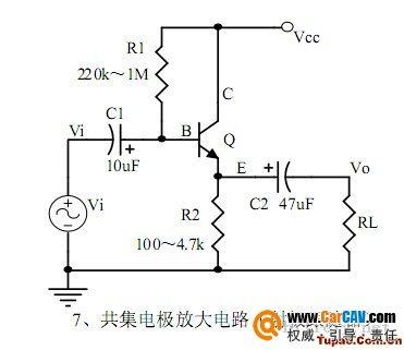 共集电极放大电路(射极跟随器)