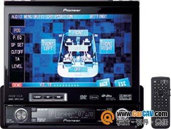Pionner先锋AVH-P7950DVD国际标准6.1声道竞赛级影音主机